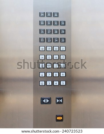 Elevator buttons panal - stock photo