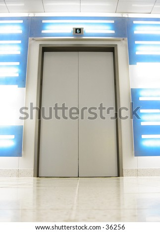 Elevator Door Close (1 of 2 Photo) - stock photo