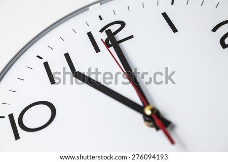 Eleven o'clock - stock photo