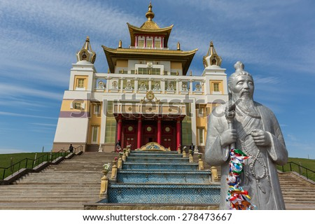 "ELISTA-APRIL 21: Buddhist temple ""Golden Abode of Buddha Shakyamuni"", April 21, 2015 at Kalmykia, Russia. It is largest Buddhist temple in Europe and accommodates largest in Europe statue of Buddha - stock photo"