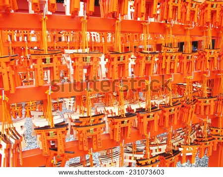 Ema plaques, Small wooden which Shinto worshippers write their prayers then leave hanging up at the shrine, Japanese traditional - stock photo