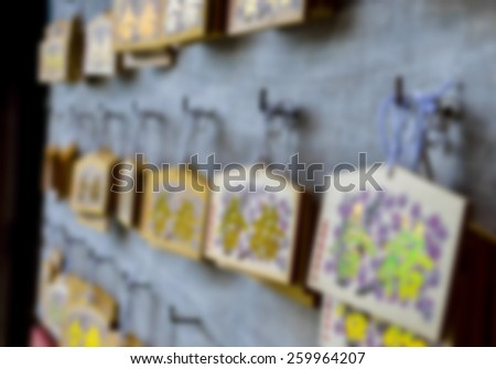 Ema wooden board for good luck in Japan in Blur style - stock photo
