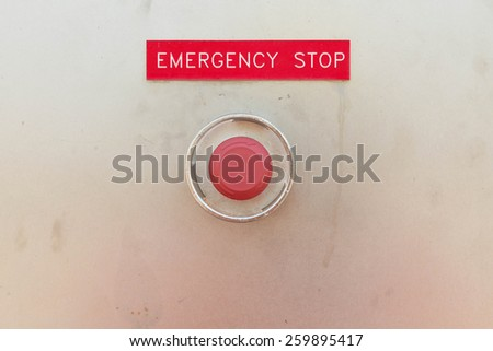 Emergency button - stock photo