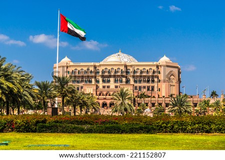 Emirates Palace, Abu Dhabi, United Arab Emirates - stock photo