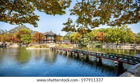 Emperor palace at Seoul. South Korea. - stock photo