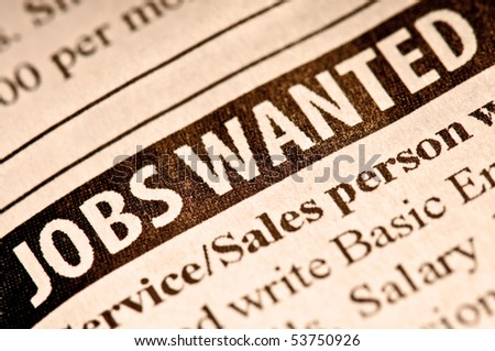 Employment classified in a newspaper. Warm filter - stock photo