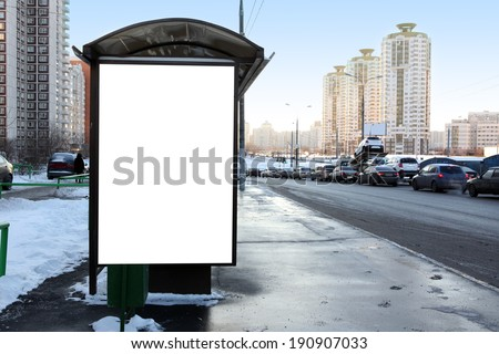Empty ad on a bus shelter in city - stock photo