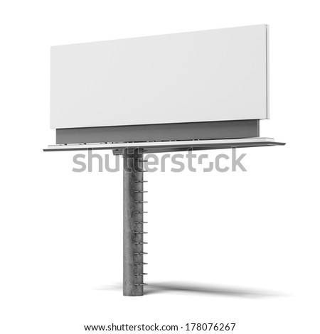 Empty billboard - stock photo