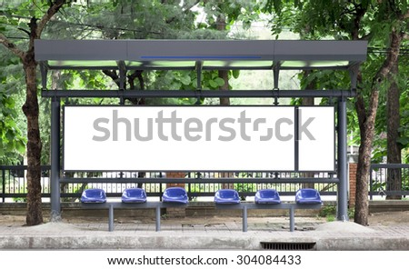Empty bus stop billboard - stock photo