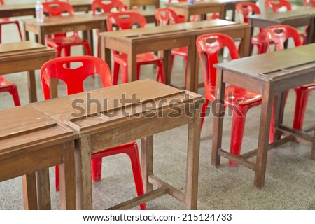 Empty classroom. - stock photo