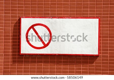 Empty do not sign with background - stock photo