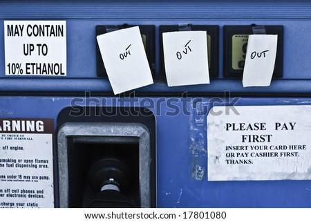 empty gas station - stock photo