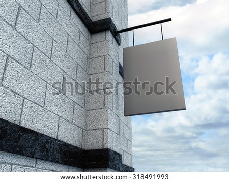 Empty metal signboard on a building - stock photo