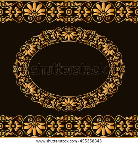 Empty round frame and borders. Art deco traditional stylization. In gold color isolated on dark background. Raster copy illustrations. - stock photo