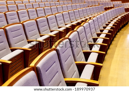 empty seats in the concert hall - stock photo