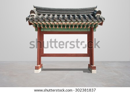 Empty traditional Asian display sign - stock photo