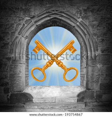 End of way. Closed gate. - stock photo