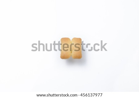 English alphabet made from bread. Letters of the British alphabet made of gingerbread. The letter H - stock photo