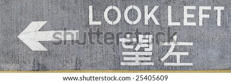 "English and Chinese ""Look left"" road sign on pedestrian cross of Hong Kong - stock photo"