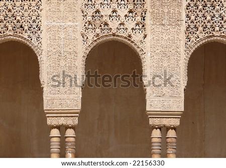 Engraved arches. Islamic art. Nasrid Palace - Alhambra - stock photo