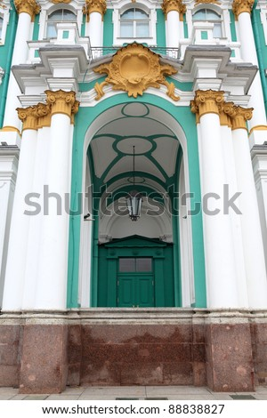 Entrance of the Hermitage building. It is a museum of art and culture in Saint Petersburg, Russia. One of the largest and oldest museums of the world, it was founded in 1764 by Catherine the Great - stock photo