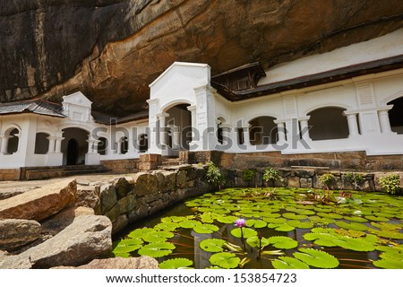 Entrance to Golden Temple of Dambulla - Sri Lanka - stock photo