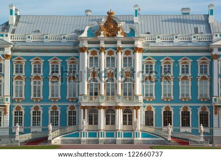 Entrance to Katherine's Palace in Tsarskoye Selo (Pushkin), Saint Petersburg, Russia - stock photo