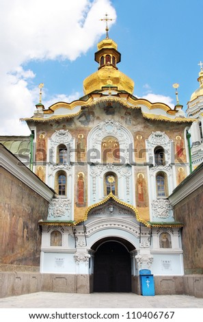 Entrance to Kiev Pechersk Lavra. View on ancient icon painted facade - stock photo