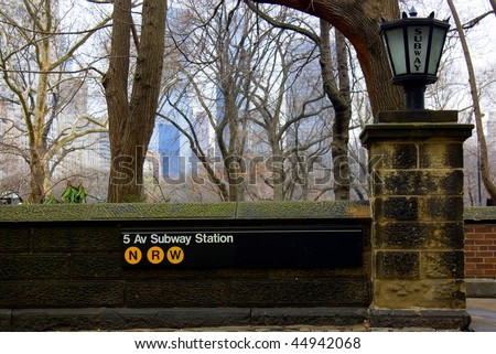 Entrance to New York city subway near Central park - stock photo