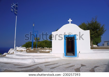 Entrance to the Orthodox chapel on the island of Rhodes  - stock photo