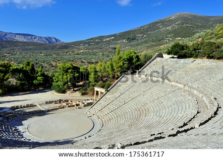 Epidaurus, first and biggest theater in ancient Greece - stock photo