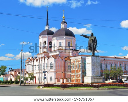 Epiphany Cathedral and a statue of Lenin in the central square of Tomsk, Russia - stock photo