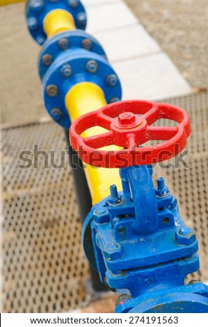 Equipment of the gas energy station - stock photo