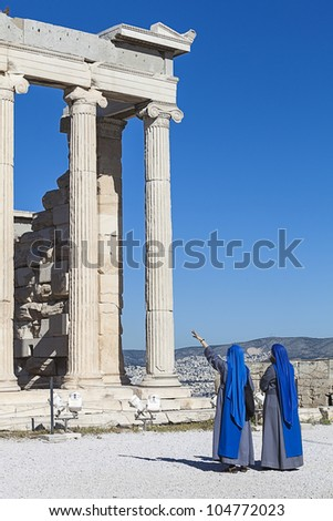 Erechtheion,ancient Greek temple on the north side of the Acropolis of Athens in Greece. - stock photo