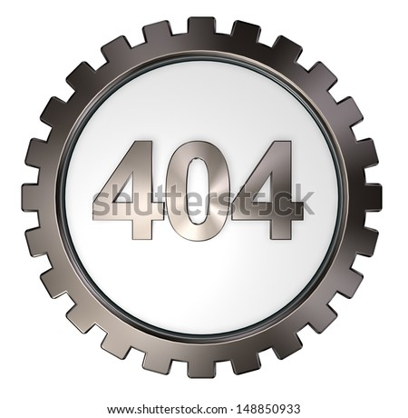 error 404 page not found - message and gear wheel - 3d illustration - stock photo