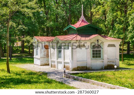 ESSENTUKI, RUSSIA - MAY 22 2015: Building of sulfur-alkaline source of Haas-Ponomariov at Kurortny (Glavny) park. Famous touristic place to drink mineral water Essentuki - stock photo