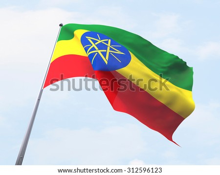 Ethiopia flag flying on clear sky. - stock photo