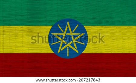 ethiopia Flag Japanese mats texture - stock photo