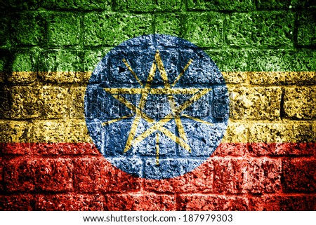 Ethiopia Flag painted on old brick wall  - stock photo