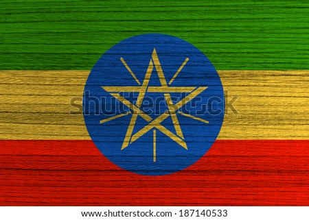 Ethiopia Flag painted on wood background  - stock photo
