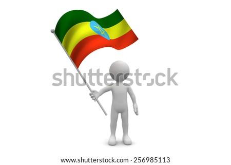 Ethiopia Flag waving isolated on white background - stock photo