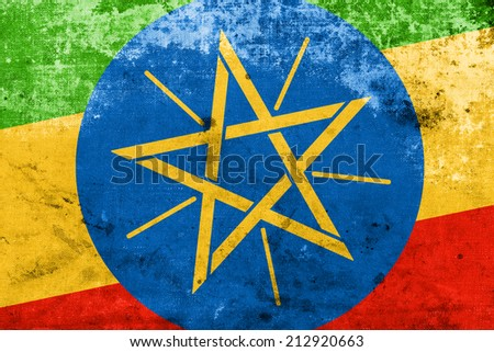 Ethiopia Flag with a vintage and old look - stock photo