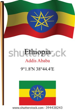 ethiopia wavy flag and coordinates against white background, art illustration, image contains transparency - stock photo