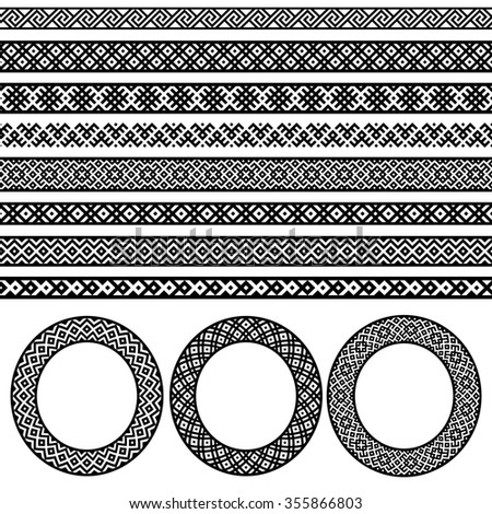 Ethnic borders and round frames set collection. Decoration element patterns in black and white colors. Raster copy. - stock photo