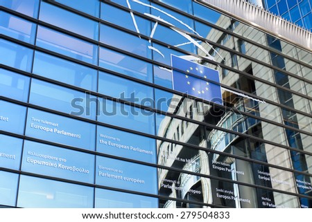 European Parliament building in Brussels, Belgium - stock photo