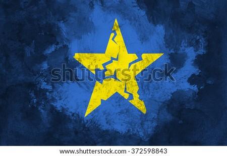 European Union is falling apart. Metaphoric symbol of European Union crisis because of disintegration and its contemporary problems (Euro, Grexit, Brexit, Visegrad four, Schengen area, etc)  - stock photo