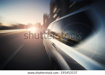 Evening SUV in Beijing Fangshan district - stock photo