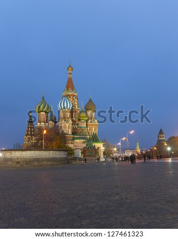 Evening, Towers of Cathedral of Basil the blessed in Moscow - stock photo