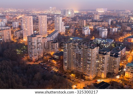 Evening view of Moscow uptown near the forest - stock photo