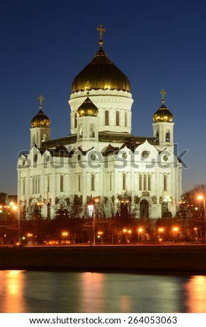 Evening view of Orthodox church of Christ the Savior. Moscow, Russia. - stock photo